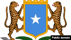 Somalia Coat of Arms