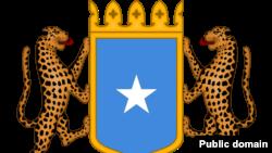 Somalia Coat of Arms