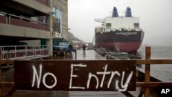 Надпись: «Не входить!»