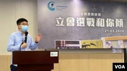香港眾志秘書長黃之鋒表示,民主派陣營要思考北京會否接受民主派立法會議席過半。(美國之音湯惠芸攝)