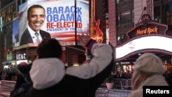 Нью-Йорк, 6 ноября 2012г.