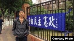 劉遠東在廣州街頭(網絡圖片/網友提供)