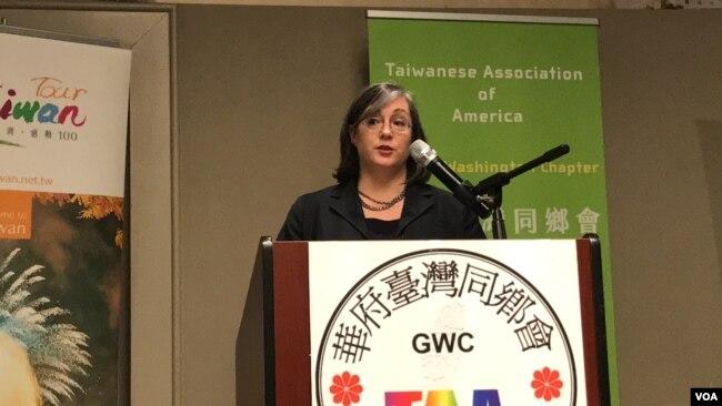 美官员批中对台霸凌 称美视台湾安全为印太安全中心