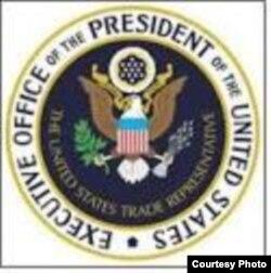 美国贸易代表办公室标识
