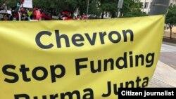 Chevron Texas