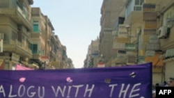 Biểu tình chống Tổng thống Bashar al-Assad trong tỉnh Deir al-Zor ở phía đông Syria, ngày 22/7/2011