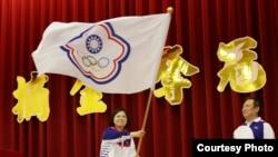 2016年7月21日,台灣總統蔡英文給即將赴巴西里約參加奧運會的台灣選手授中華奧會會旗 (台灣總統府提供)