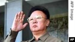 North Korea Condemns UN Security Council Sanctions