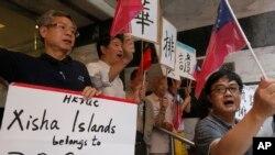 Biểu tình trước lãnh sự quán Việt Nam tại Hồng Kông phản đối làn sóng bạo động nhắm vào người Trung Quốc tại Việt Nam, ngày 15/4/2014.