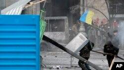 ການປະທ້ວງ ຢູ່ Kyiv ປະເທດ ຢູເຄຣນ