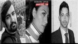 کوهیار گودرزی و دوستانش بهنام گنجی و نهال سحابی که گفته می شود نهم مرداد ماه دستگیر و به زندان اوین منتقل شده اند.