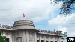 Trụ sở Ngân hàng Nhà nước Việt Nam ở Hà Nội