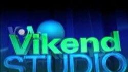 Vikend studio