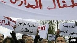 სირიაში ანტი-სამთავრობო გამოსვლებს მოელიან