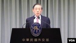 린융러 타이완 외교부장 (자료사진)