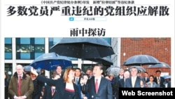 北京青年报2015年10月22日头版 (电子版)