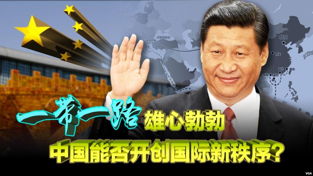 """Dự án """"Vành đai-Con đường"""" của Trung Quốc do Chủ tịch Tập Cận Bình phát động"""