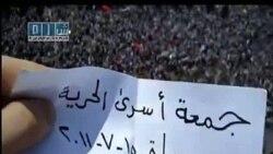 تاثير سقوط حکومت بشار اسد بر جنبش دموکراسی خواهی مردم ايران