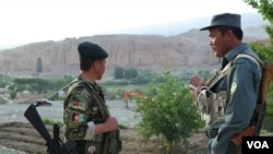 Bamyan Security Force