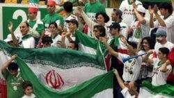 صعود ایران به فینال غرب آسیا