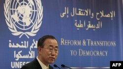 Генеральний секретар ООН Пан Ґі Мун виступає на конференції у Бейруті