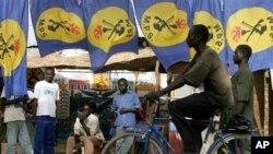 Des militants du Mouvement patriotique du salut, parti au pouvoir, à N'Djaména