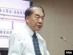 台湾大学严庆龄工业研究中心教授蔡宗亮