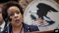 美國司法部部長林奇5月27日在紐約嗎宣布起訴國際足聯涉嫌貪腐高官。