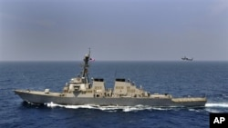 US Libya Warships