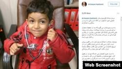 تصویر صدرا زاهدپور(کودکی که بخیهاش کشیده شد) در اینستاگرام وزیر بهداشت ایران