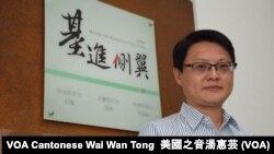 台灣基進黨主席陳奕齊 (攝影:美國之音湯惠芸)