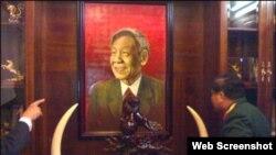 Nhà của nguyên tổng bí thư đảng cộng sản Việt Nam Lê Khả Phiêu
