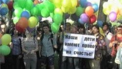 Russian Laws Keep Gay Life Behind Closed Doors