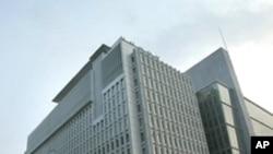 Trụ sở Ngân hàng Thế giới ở Washington
