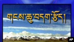 Tibet's Water Resources and Sino-Indian Relations