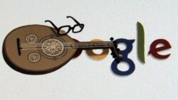 Google и дудлы, или Юмор традиции не помеха