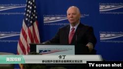 VOA连线:川普抵北京,美议员:应就朝鲜问题向中国持续施压