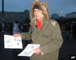 12月10日反政府集会中的一名示威者