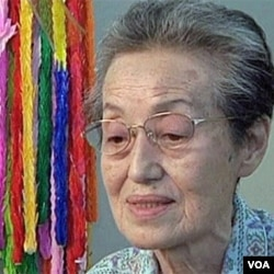 Tomiko Matsumoto