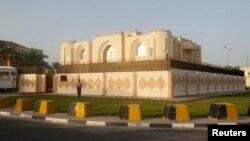 Qatar poytaxti Dohada ochilgan Tolibon idorasi