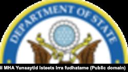 Loogoo Ministeera Haajaa Alaa Yunaaytid Isteets
