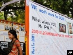 Anti-Dow Chemical petition signed by Delhi college students.
