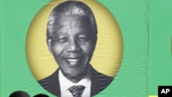 Shugaba Nelson Mandela