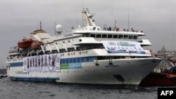 Флагман первой турецкой флотилии, направлявшейся в сектор Газа
