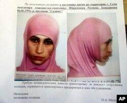 被通缉的恐怖份子之一, 达吉斯坦22岁的伊布拉吉穆娃
