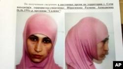 """俄羅斯通緝傳單上的""""黑寡婦""""之一, 達吉斯坦22歲的伊布拉吉穆娃。"""