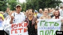 უკრაინელი მორწმუნეები რუსეთის ეკლესიის წინააღმდეგ