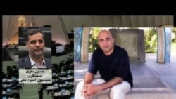 گزارش مجلس؛ حذف دلیل مرگ ستار بهشتی