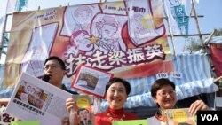 香港年宵市場開幕 又見雨傘運動主題 (圖片集)