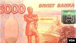 俄羅斯5000盧布紙幣圖案(美國之音白樺拍攝)